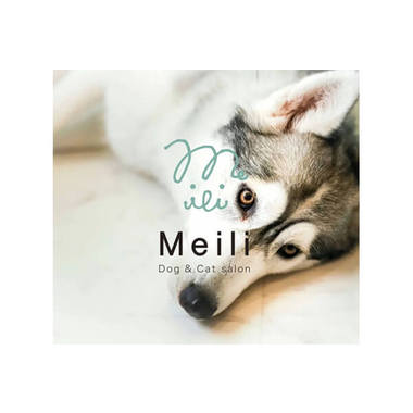 Dog&Cat salon Meili