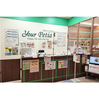 ユアペティア平塚店