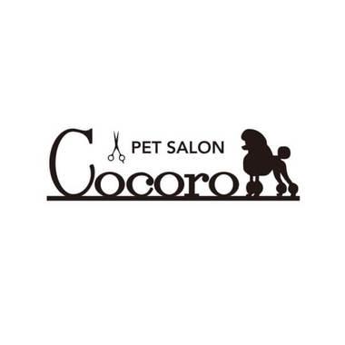 PET SALON Cocoro