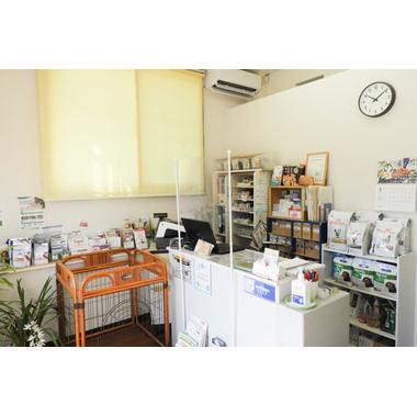北村獣医科医院