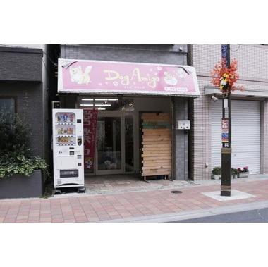 DogAmigo 巣鴨店