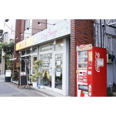 DogAmigo 竹の塚店
