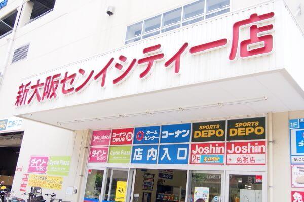 ワンニャンハウス新大阪店
