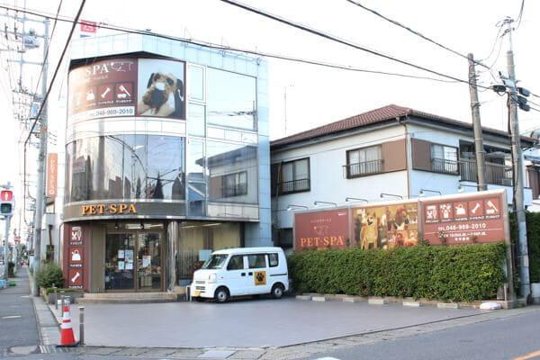 PET-SPA 越谷店(ホテル)