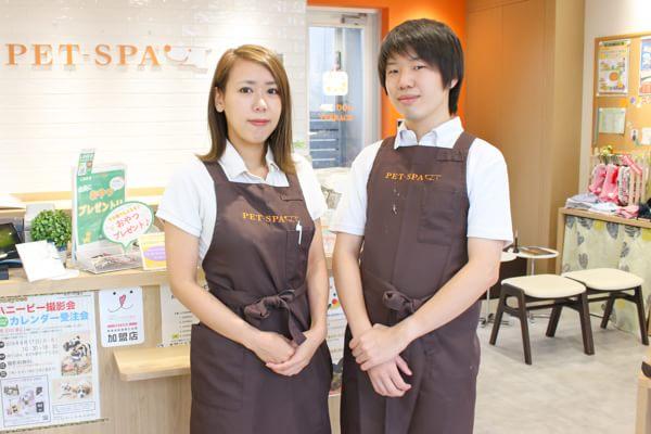 PET-SPA あざみ野ガーデンズ店 スタッフ写真