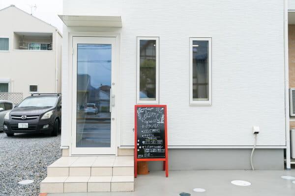 Dog salon OZ -オズ- しっぽ動物病院店