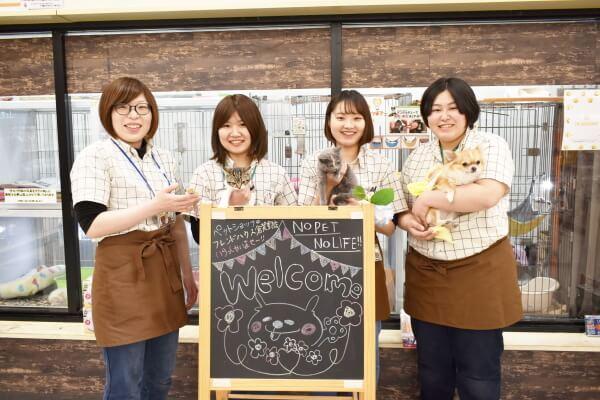 ペッツマックス倉賀野店