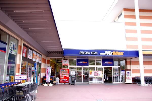 ペッツマックス町田多摩境店