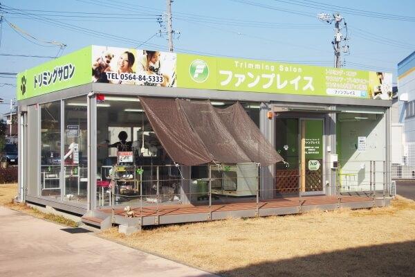 ファンプレイス カメリア店
