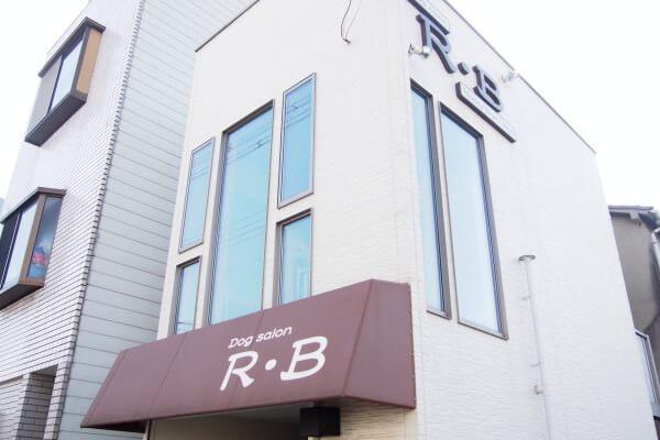 Dog salon R.B(ドッグサロンアールビー)