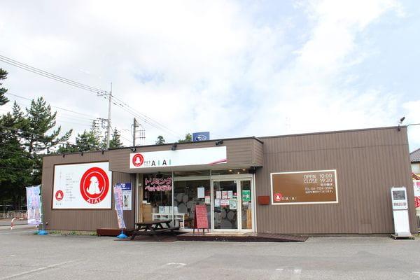 PETサロンAIAI(ノア店)