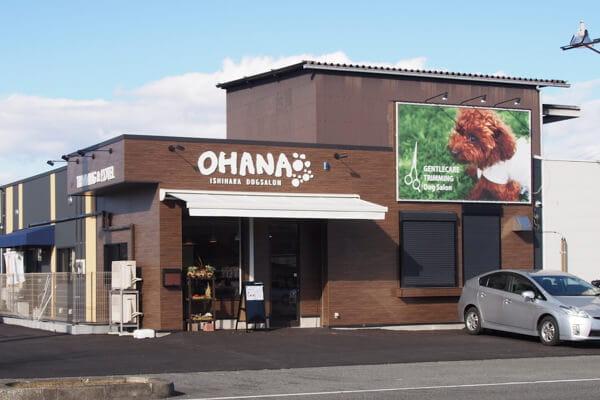 Ishihara Dog Salon OHANA(ホテル)