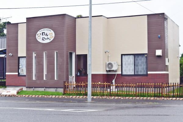 ペットサロン&ホテル わんにゃん村(ホテル)