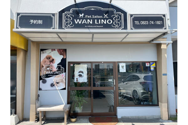 Pet Salon WAN LINO