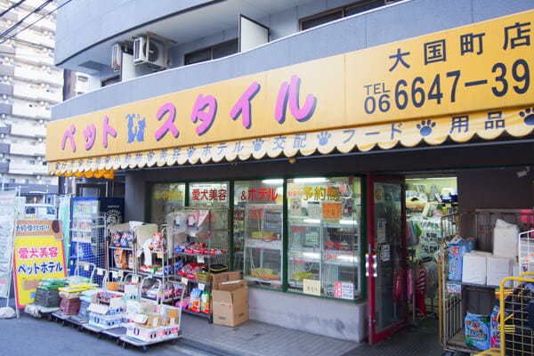 ペットスタイル 大国町店(ホテル)