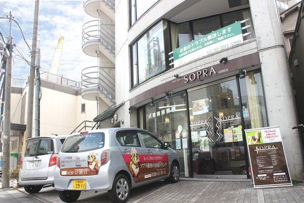 SOPRA GINZA 池袋店