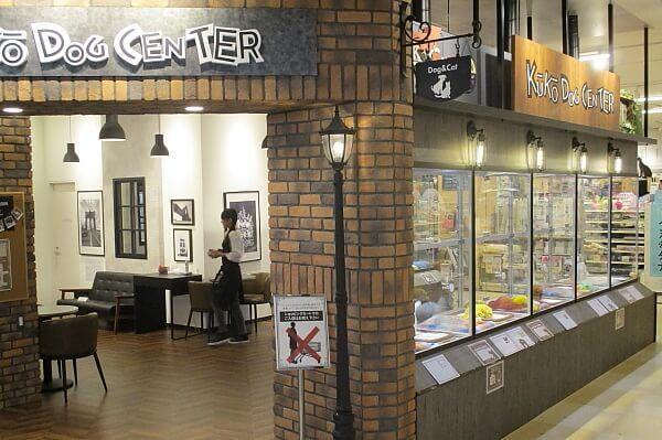 空港ドッグセンター 神戸南店