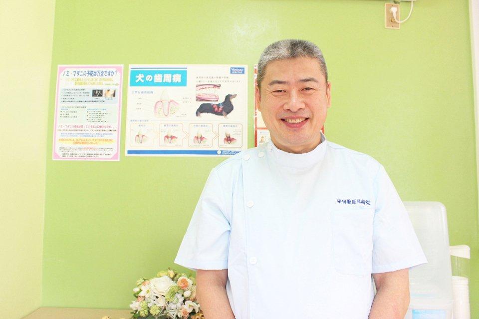 安田獣医科病院スタッフ